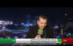 تظاهرات بغداد أسفرت عن سقوط 4 قتلى ومكتب عبد المهدي ينفي وقوع أي ضحايا