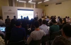 انطلاق أول منتدى دولي لحماية المنافسة ومنع الاحتكار في مصر