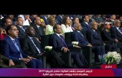 """كلمة """"عمر صقر"""" الرئيس التنفيذي لمؤسسة نواة العلمية في فعاليات منتدى """"إفريقيا  2019"""""""