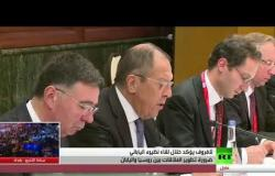 لافروف: نرغب بحل كل الخلافات مع طوكيو