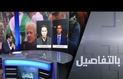 الجزائر.. حملة انتخابات على وقع احتجاجات