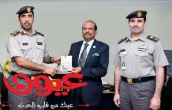 خدمات جديدة من الهيئة الاتحادية للهوية والجنسية للمقيمين في دولة الإمارات العربية المتحدة