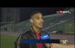 لقاءات من احتفال نادي المصري بكريم العراقي لاعب المنتخب الأولمبي
