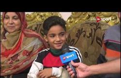 لقاءات من داخل منزل كريم العراقي لاعب المنتخب الأولمبي