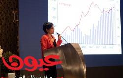 سنشري فاينانشال تقوم بتنظيم ندوة عالمية للاستثمار تركز على التوقعات الاقتصادية واتجاهات الاستثمار لعام 2020