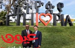 حكومة إثيوبيا ومجموعة علي بابا توقّعان اتّفاقيّة لتأسيس مركز منصة التجارة الإلكترونية العالمية في إثيوبيا