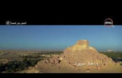 """مصر من السما - واحة """"سيوة"""" واحدة من أهم الواحات في مصر لما تملكه من خيرات على أرض مصر"""