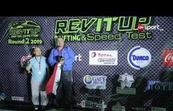"""مراسم تسليم جوائز الفائزين بالجولة الرابعة من بطولة """"Rev it up"""" لعام 2019"""