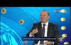شوقي غريب: هاني أبو ريدة أبويا وأخويا وصديقي وله دور كبير في مسيرتي التدريبية