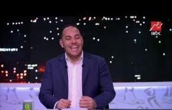أحمد بلال : عندما كنت في سن مصطفي محمد كنت هداف الدوري وألعب مع المنتخب الأول أساسي