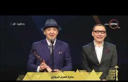 مهرجان القاهرة السينمائي - إعلان وتسليم جوائز المسابقة الرسمية لمهرجان القاهرة السينمائي الـ41