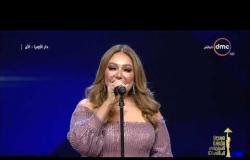 مهرجان القاهرة السينمائي - كلمة الفنانة ليلى علوي في حفل الختام