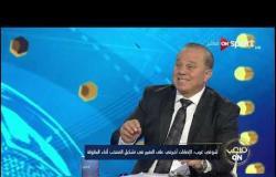 شوقي غريب: وجود طاهر محمد طاهر مع المنتخب الأولمبي في البطولة فادني كتير