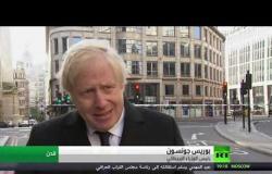شرطة بريطانيا تكشف عن هوية منفذ هجوم لندن