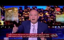اتهام حكومة السراج بالخيانة بسبب مذكرتي تفاهم تسمحان لتركيا باستخدام الأجواء الليبية دون إذن