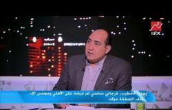إيهاب الخطيب: حزين من تصريحات بعض لاعبي المنتخب الأوليمبي ضد محمد صلاح