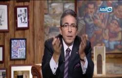 باب الخلق | خبر جميل عن منتخب مصر لقصار القامة ورحلته لكأس العالم