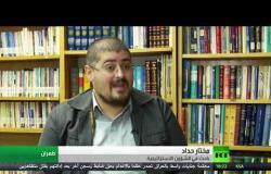 طهران: لم نغلق باب التفاوض بشأن النووي