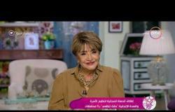 السفيرة عزيزة - حلقة الأحد مع (سناء منصور وشيرين عفت) 1/12/2019 - الحلقة الكاملة