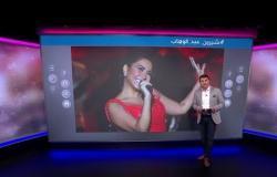 """شيرين عبد الوهاب تثير الجدل بعد وصفها منتقداتها """"بالعوانس"""" أثناء حفل في السعودية"""