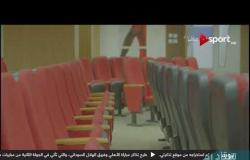 تعليق أحمد شوبير على حصول الأهلي على حق الانتفاع لاستاد السلام والقرارات الأخرى لمجلس الإدارة