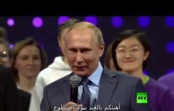 بوتين لمتطوعي روسيا: تواصلي معكم يجعلني أكثر طيبة