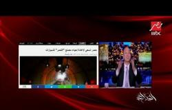 وزير قطاع الأعمال يكشف سعر السيارة الكهربائية المصرية ومميزاتها