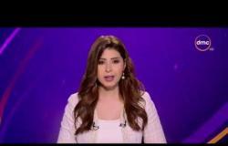 الأخبار - مسيرات احتجاجية في لبنان رفضا لاستشارات تسمية رئيس الحكومة الجديد