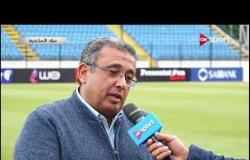 """تصريحات """"مدحت قنديل"""" المدير الفني لفريق العبور قبل مواجهة سموحة في مسابقة كأس مصر"""
