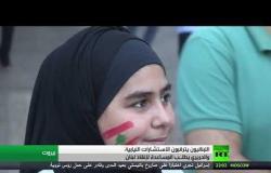 لبنان ينتظر حسم اسم رئيس حكومته