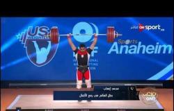 محمد إيهاب بطل العالم في رفع الأثقال يتحدث عن اعتزاله اللعبة بعد الإيقاف