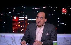 جمال عبد الحميد: الزمالك بطل.. و(البطل يمرض ولا يموت)