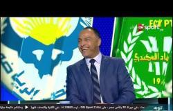 رؤية فنية لما قبل مباراة الاتحاد السكندري والنصر بمسابقة كأس مصر