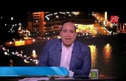 المصري يقيد (ميسي) ويعلن قائمته لمواجهة بطل نيجيريا