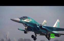 سو-34 تقبّل أراضي تشيلابينسك وتعانق سماءها
