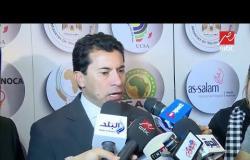 أشرف صبحي: هناك جهد مبذول للإستئناف في المحكمة الدولية بسويسرا على إيقاف اتحاد رفع الأثقال