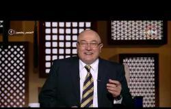 """لعلهم يفقهون - الشيخ خالد الجندي: بعض علماء الدين بينهم """"غل"""" وصفه القرآن"""