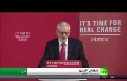 برامج الحملات الانتخابية البريطانية