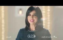"""برنامج """"من مصر"""" مع عمرو خليل وريهام إبراهيم  من السبت إلي الأربعاء الساعة الـ 11 مساء"""