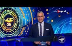 مناقشة لعدد من القضايا الرياضة مع أشرف صبحي وزير الشباب والرياضة
