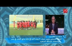 محمد سيف: مفيش في الزمالك لاعب زي عبدالله السعيد