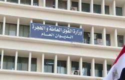 القوى العاملة المصرية تكشف ميزة جديدة لمدربات قيادة السيارات بالسعودية