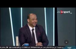 تحليل فني لمشوار فريق النصر في دور الـ32 بكاس مصر