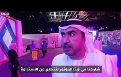 أنا الشاهد: مشاركات دولية في الدورة السادسة لقمة المعرفة في الإمارات 2019