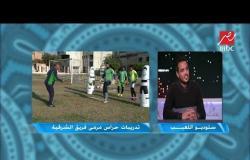 مشمش حارس مرمى الشرقية: عقدي في نادي الشرقية 100 ألف جنيه سنويًا