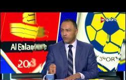 رأي محمد صلاح أبوجريشة في مواجهة الإسماعيلي المقبلة بكأس مصر ضد بيراميدز