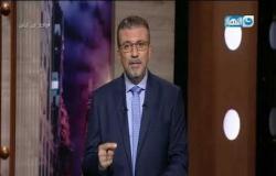 واحد من الناس | عمرو الليثي يتحدث عن مفهوم الرزق ب دعاء جميل