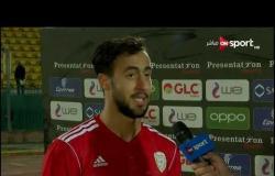 لقاء مع أحمد علاء لاعب طلائع الجيش عقب الفوز على دكرنس بكأس مصر