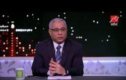 محمد سيف: كارتيرون طيب