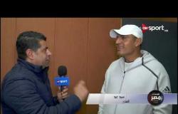 لقاءات ما بعد مباراة الاتحاد السكندري والنصر بكأس مصر